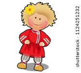 rag doll in the form of a boy...   Shutterstock .eps vector #1124251232
