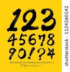 vector fonts   handwritten... | Shutterstock .eps vector #1124260142