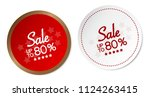 sale up to 80  stickers | Shutterstock .eps vector #1124263415