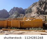 saint catherine's monastery  ... | Shutterstock . vector #1124281268