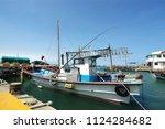fishing boat landscape | Shutterstock . vector #1124284682
