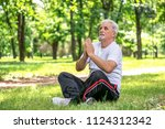 keeping a healthy mind and body | Shutterstock . vector #1124312342