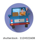 background  cheerful man... | Shutterstock .eps vector #1124322608