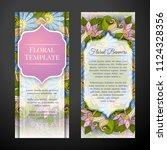 set of vertical banners  web... | Shutterstock .eps vector #1124328356