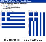 official vector greece flag in... | Shutterstock .eps vector #1124329322