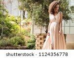 elegant beautiful african... | Shutterstock . vector #1124356778