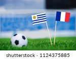 uruguay and france national... | Shutterstock . vector #1124375885