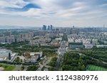 nanjing  china   on june 27... | Shutterstock . vector #1124380976