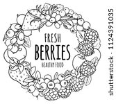 organic berries vector circle... | Shutterstock .eps vector #1124391035
