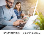developing programming and... | Shutterstock . vector #1124412512