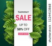 summer sale banner with... | Shutterstock . vector #1124413868