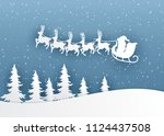 merry christmas and happy new... | Shutterstock .eps vector #1124437508