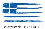 grunge greece flag.flag of... | Shutterstock .eps vector #1124443712