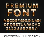 glossy gold typeface  shine... | Shutterstock .eps vector #1124451242