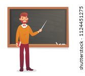 chalkboard and male professor.... | Shutterstock .eps vector #1124451275
