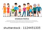 help disabled person. happy... | Shutterstock .eps vector #1124451335