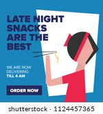 late night food delivery...   Shutterstock .eps vector #1124457365