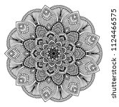 mandalas for coloring  book.... | Shutterstock .eps vector #1124466575