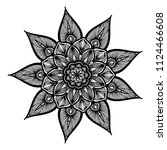 mandalas for coloring  book.... | Shutterstock .eps vector #1124466608