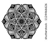 mandalas for coloring  book....   Shutterstock .eps vector #1124466626