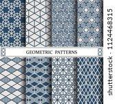 hexagon geometric vector... | Shutterstock .eps vector #1124468315