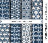 hexagon geometric vector... | Shutterstock .eps vector #1124468318