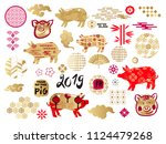 happy chinese new year  year of ... | Shutterstock .eps vector #1124479268