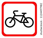 a bicycle icon on a white... | Shutterstock .eps vector #1124497982