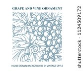 grape and vine ornament and... | Shutterstock .eps vector #1124509172