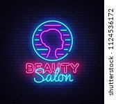 beauty salon sign vector design ... | Shutterstock .eps vector #1124536172