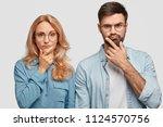 horizontal shot of thoughtful... | Shutterstock . vector #1124570756