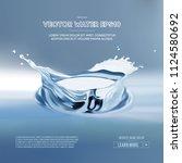 water splash with water drops.... | Shutterstock .eps vector #1124580692
