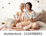 portrait of funny and happy... | Shutterstock . vector #1124588852
