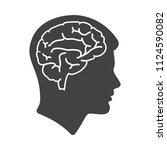 head with the brain silhouette | Shutterstock .eps vector #1124590082