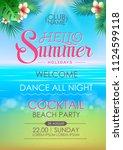 summer disco poster cocktail... | Shutterstock .eps vector #1124599118