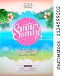 summer disco poster cocktail... | Shutterstock .eps vector #1124599202