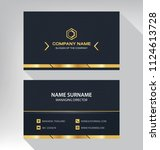 business model name card luxury ... | Shutterstock .eps vector #1124613728