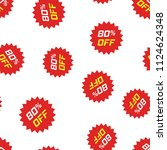 discount sticker icon seamless... | Shutterstock .eps vector #1124624348