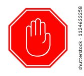 hand block ads sign illustration | Shutterstock .eps vector #1124633258