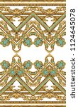 golden baroque ornament | Shutterstock . vector #1124645078