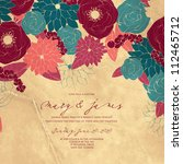 wedding card or invitation with ... | Shutterstock .eps vector #112465712