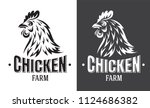 chicken farm emblem on white... | Shutterstock .eps vector #1124686382
