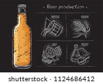 vintage hand drawn vector... | Shutterstock .eps vector #1124686412