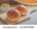 round bun  bread rolls on... | Shutterstock . vector #1124695808