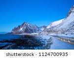 vikten beach in lofoten islands ... | Shutterstock . vector #1124700935