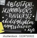 hand drawn typeface set. brush... | Shutterstock .eps vector #1124710322