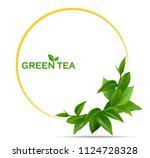 black tea leaves manu and... | Shutterstock .eps vector #1124728328