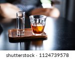 closeup glass of water and... | Shutterstock . vector #1124739578