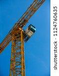 industrial construction tower...   Shutterstock . vector #1124760635