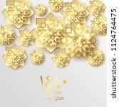 1440 hijri islamic new year.... | Shutterstock .eps vector #1124764475